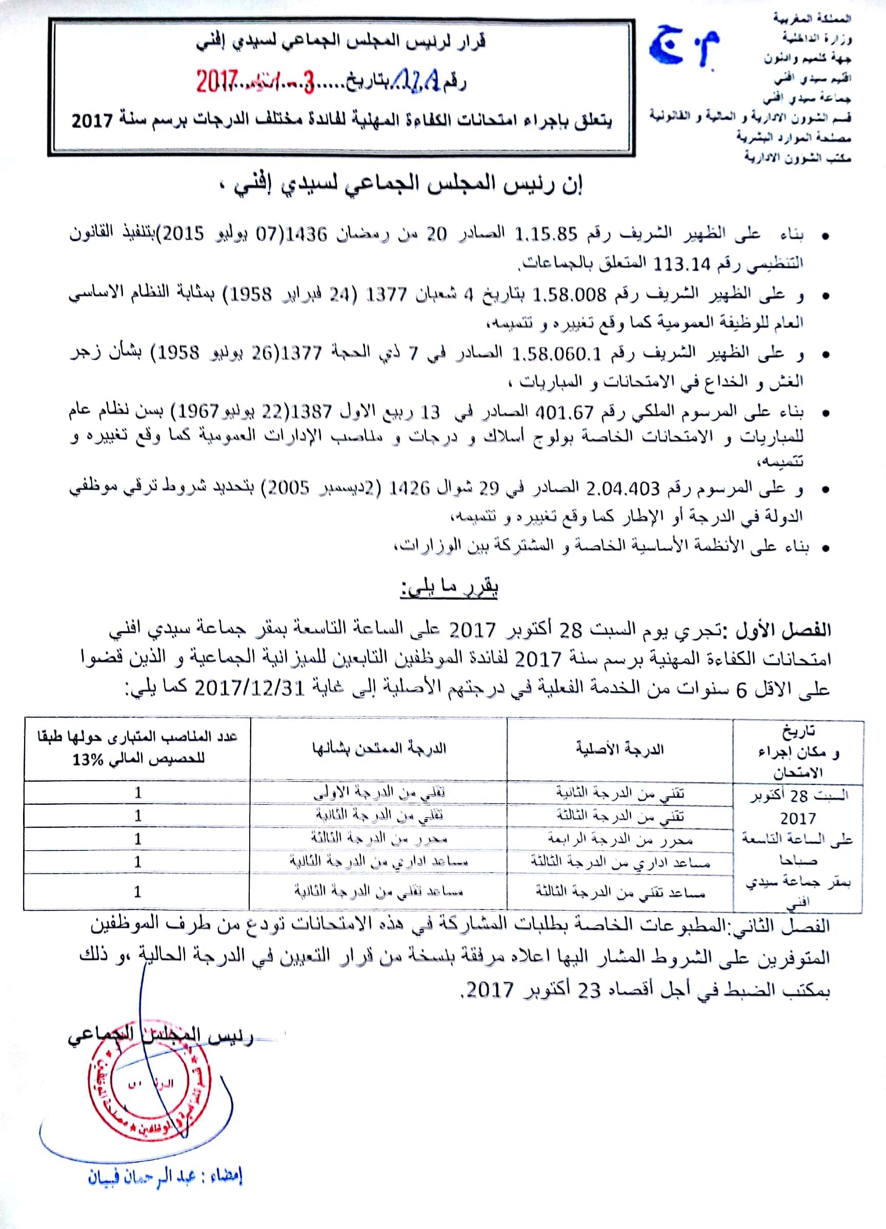 Nouveau document 2017-10-04 (1)_2