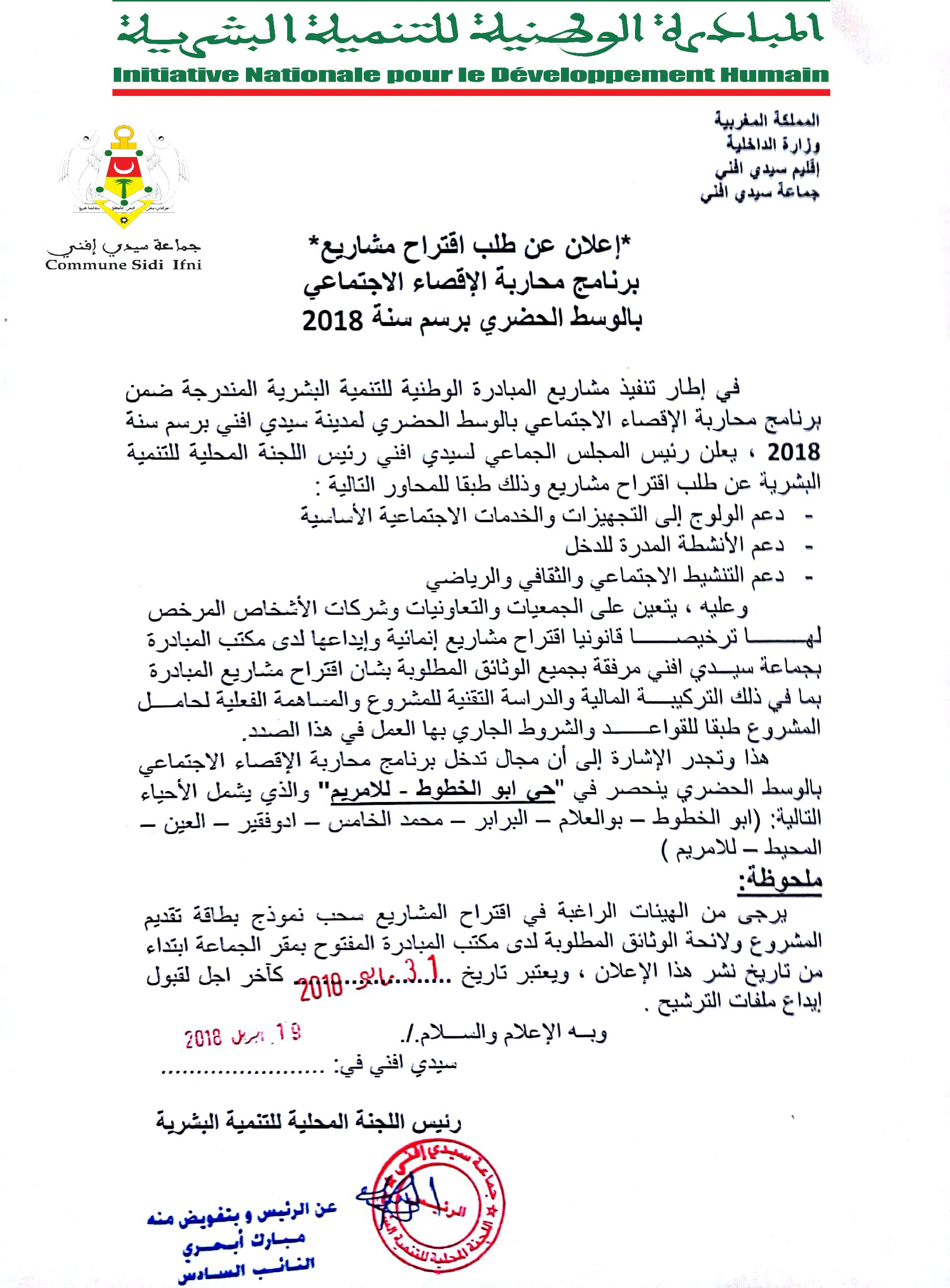 Nouveau document 2018-04-25