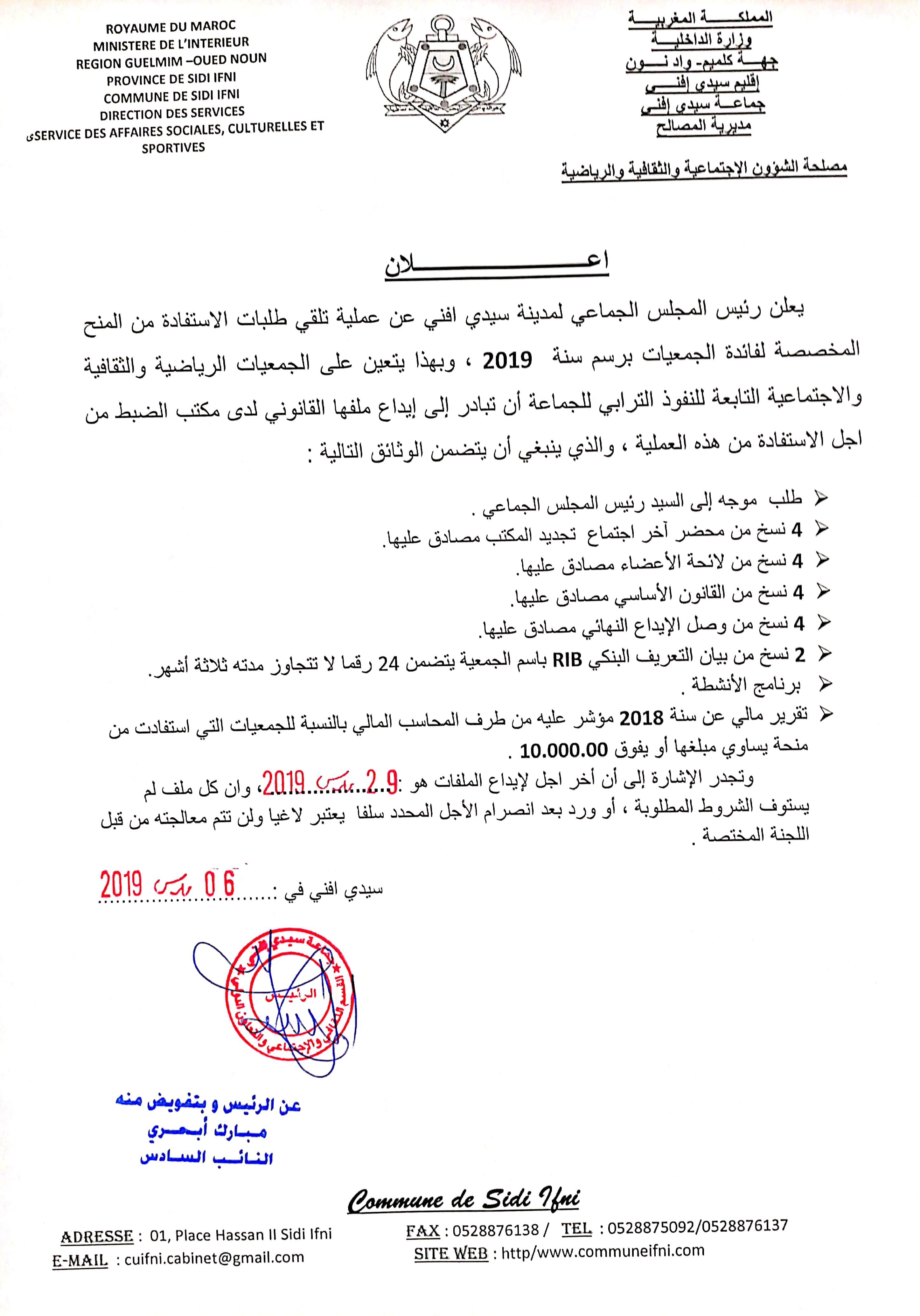 Nouveau document 2019-03-06 12.05.15