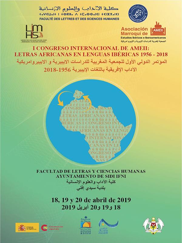 EventARConfMoroccan-Association-of-Ibero-Moroccan-and-Ibero-American-StudiesFLSHAgadirApril-2019