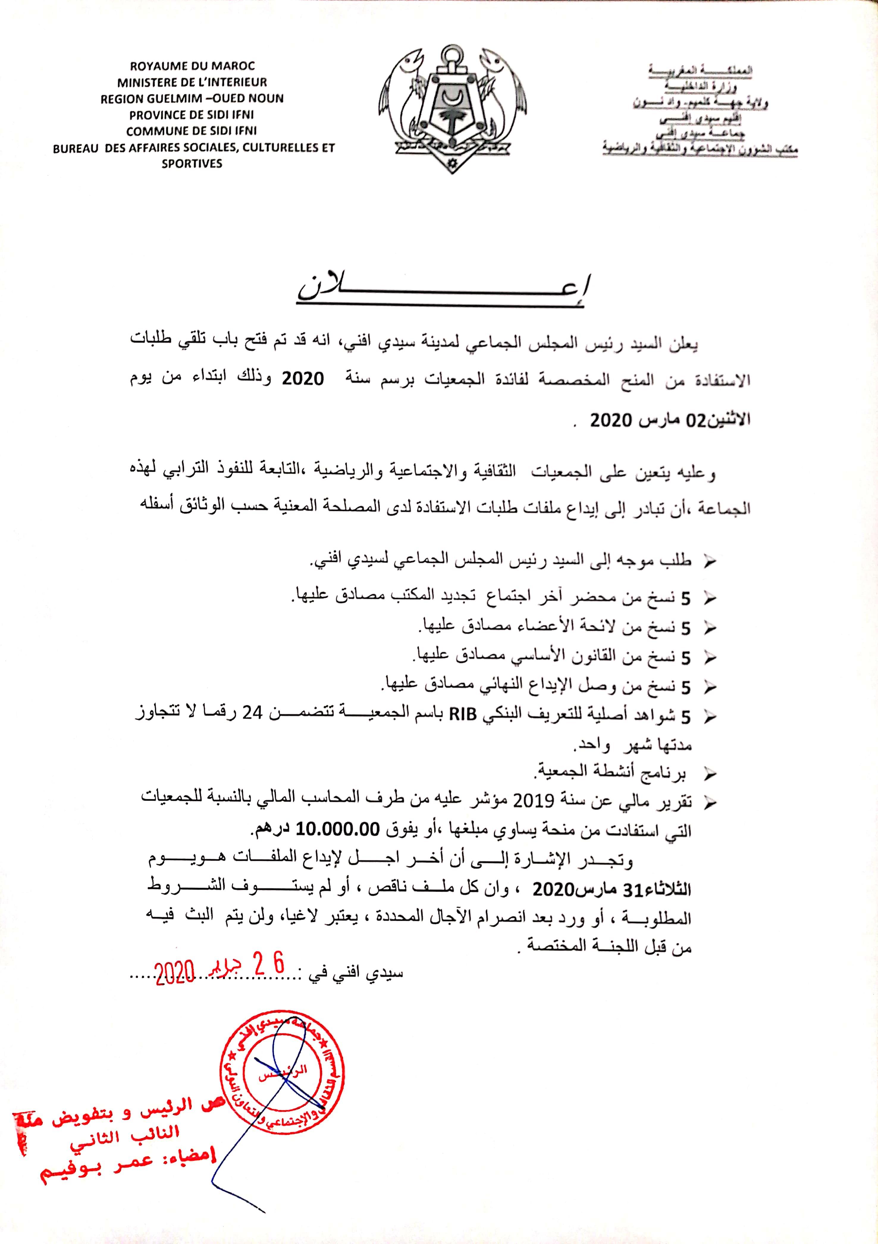 Nouveau document 2020-02-27 11.51.03_1