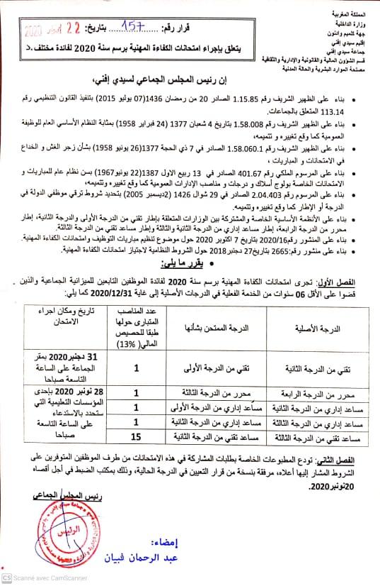 IMG-20201023-WA0009